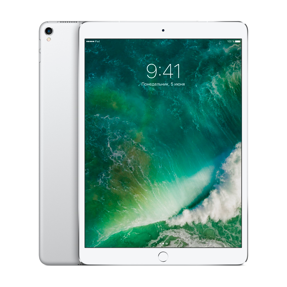 "iPad Pro 10`5"" 256Gb+Cellular (MPHH2RU/A) Silver"